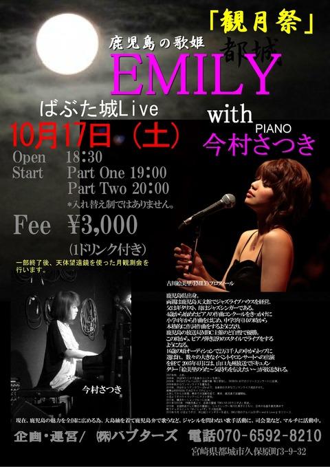 Emily55