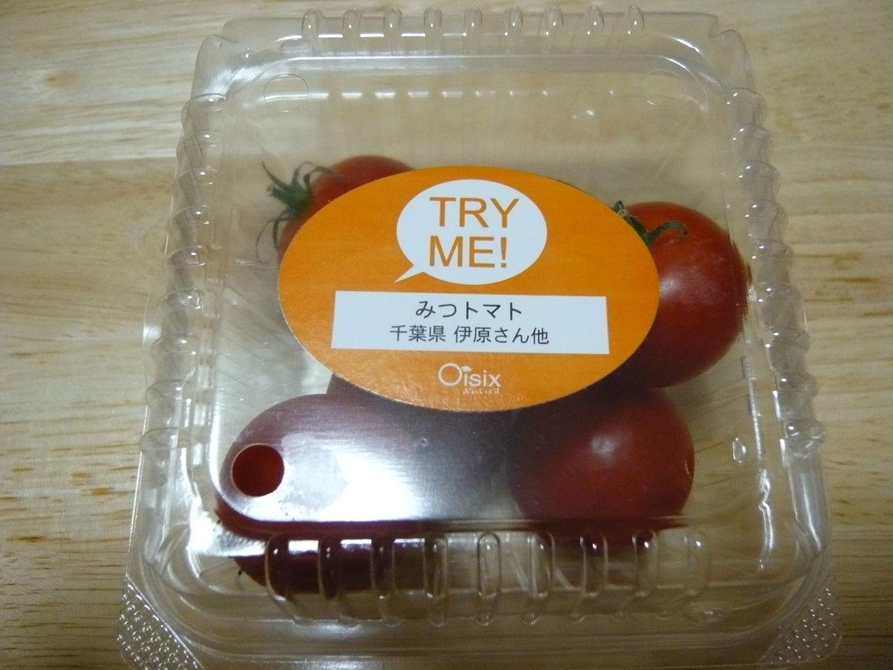 有機野菜Oisix(おいしっくす)で野菜嫌い克服!