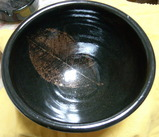 木の葉天目茶碗