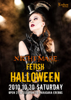 NIGHTMARE-FETISH-HALLOWEEN-H1