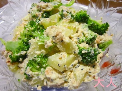 じゃがいもとブロッコリーのサラダ豆腐ドレッシング和え1