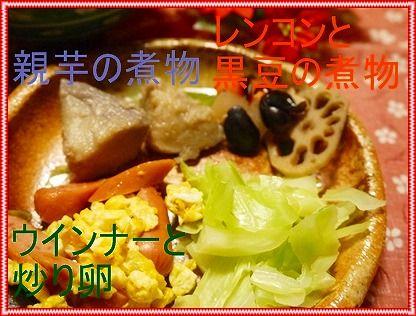2013年12月11日朝食2