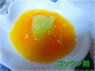 鶏のささみアボガド巻き塩麹