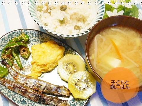 2014年5月30日朝ごはん (3)