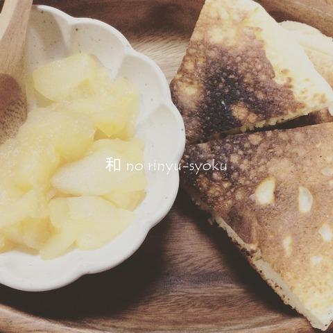 リンゴジャムホットケーキ