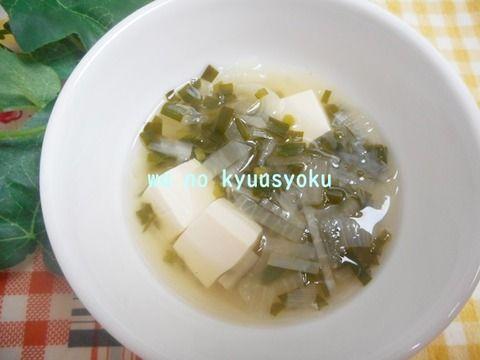 22話 豆腐と大根煮味噌汁