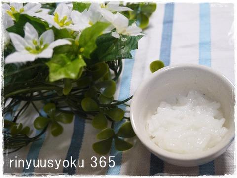 離乳食365日63日目①