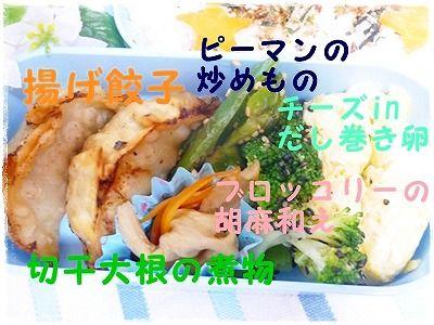 2014年5月30日小学生のお弁当 (2)