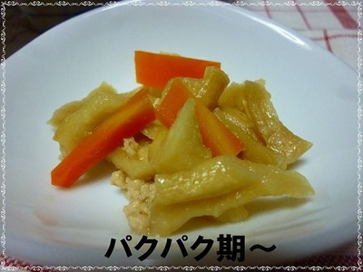 切干大根と鶏ミンチ煮