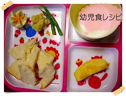 (495日目朝) 食パン