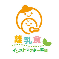 logo - コピー