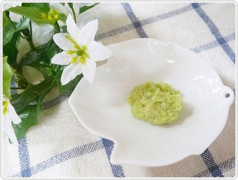 調理法 枝豆 (12)