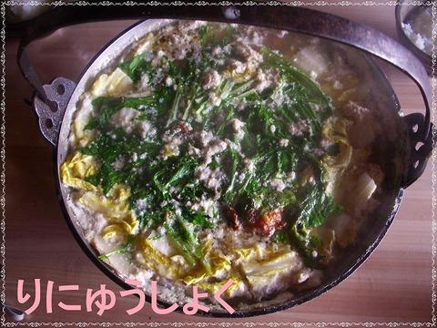 3月22日2回目豆乳鍋