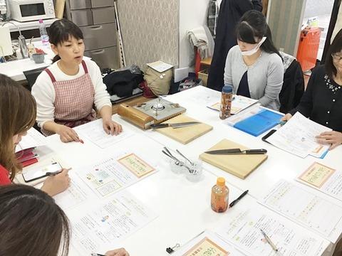 名古屋4日目 (12)