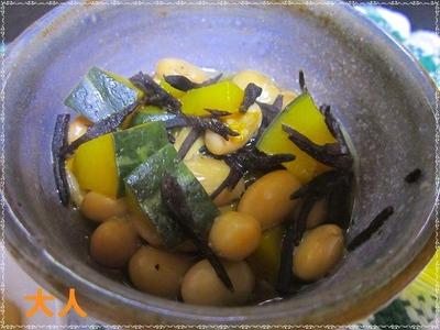 かぼちゃの煮豆