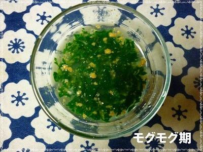 小松菜きな粉和えモグモグ