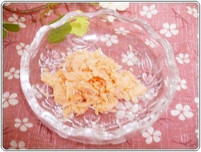 調理法 鮭 (6)