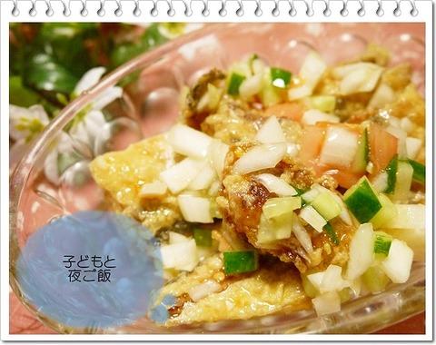 2012年2月11日夕食-アジのマリネ