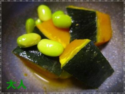 かぼちゃと枝豆の煮物 大人