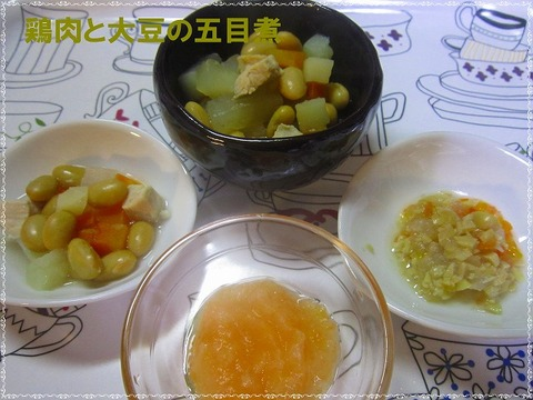 鶏と大豆の五目煮