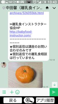 Screenshot_20171219-134346