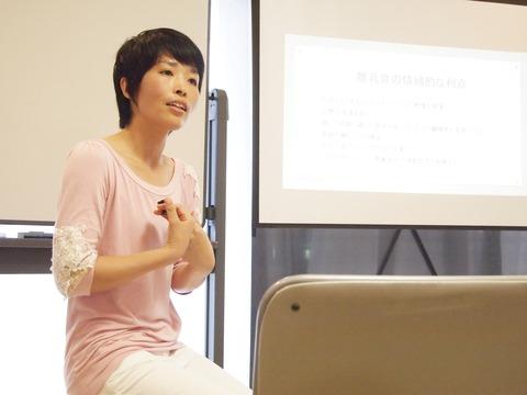 中田馨 (2)