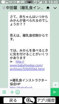 Screenshot_20171219-134340