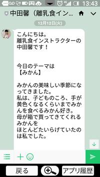 Screenshot_20171219-134331