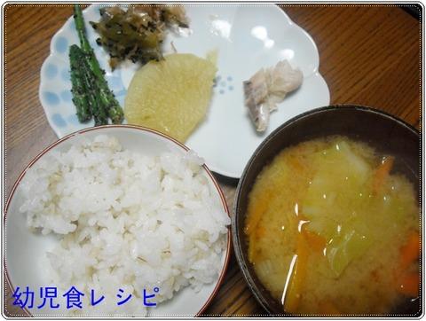 2011年2月17日昼食