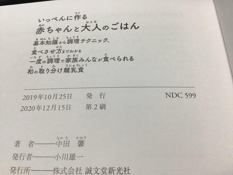 3CCC22E0-9D68-4A49-BF98-33D4DFE6CAAF