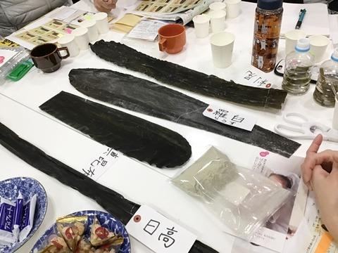 名古屋4日目 (9)