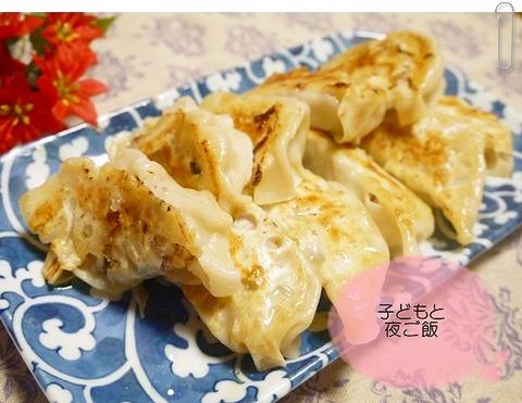 2012年2月23日夕食-レンコン餃子
