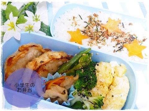 2014年5月30日小学生のお弁当