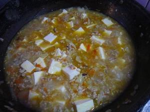 ニラ入りマーボー豆腐3