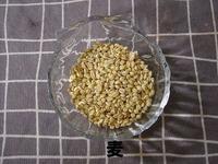 素材 玄米