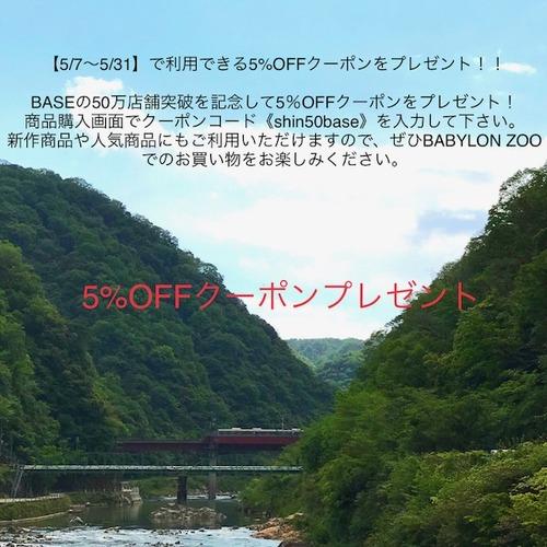 e3b56680.jpg