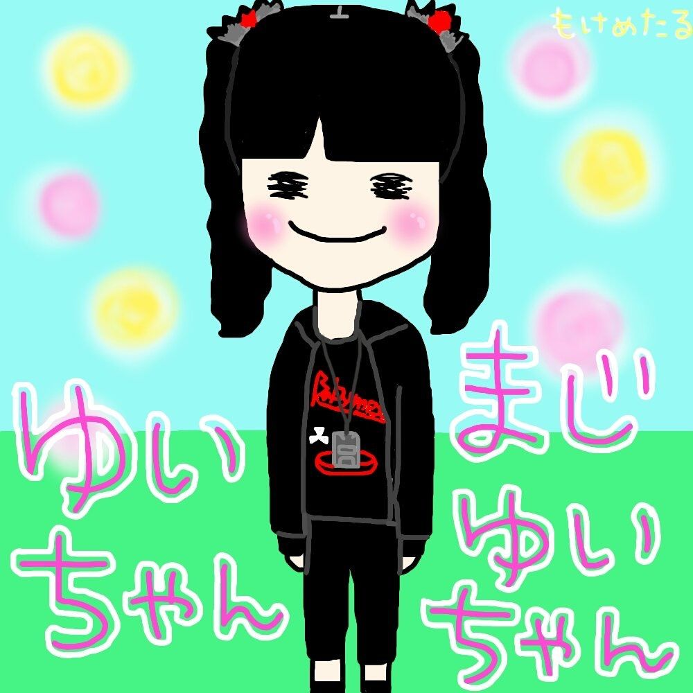 YUIMETAL by A fan who understands YUIMETAL deeply