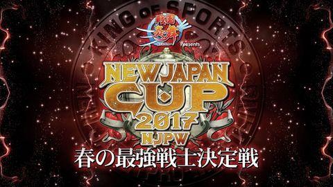 新日本プロレス『NEW JAPAN CUP 2017』決勝 柴田勝頼vsバッドラック・ファレ  新潟・アオーレ長岡