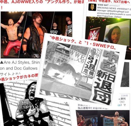 東京スポーツ、マット界10大ニュース発表!/飯伏、RIZIN榊原氏とツーショット!