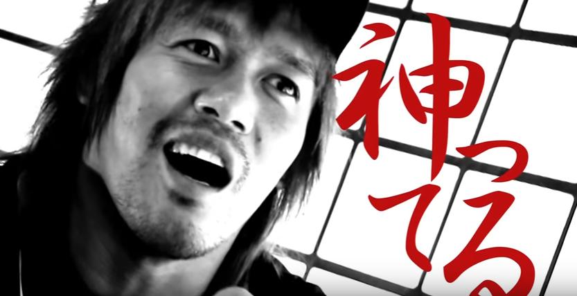 内藤哲也、それ行けカープ<著名カープファン/リレー映像/2017>に出演する可能性があります。|新日本プロレス