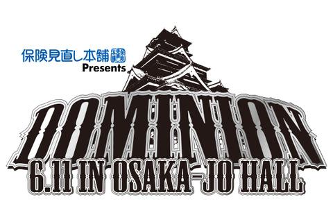 20170611_DOMINION_logo