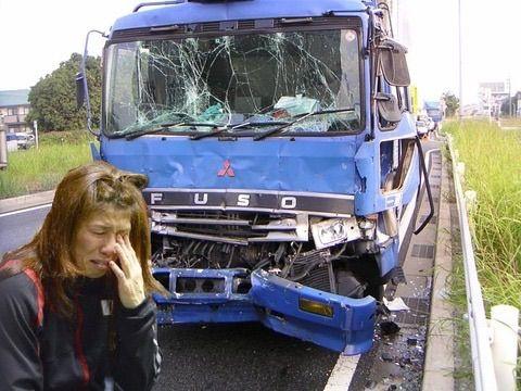【悲報】吉田沙保里さん、交通事故