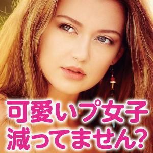 若くて可愛いプ女子がプロレスの会場から減っていると思いませんか?