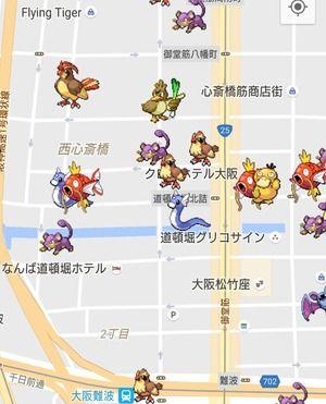 【ポケモンGO】ミニリュウの巣を大阪の道頓堀川で発見!