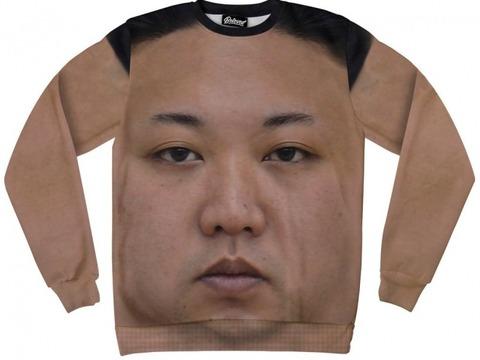 KimJongUnCrewSweaterFlatMock_1024x1024
