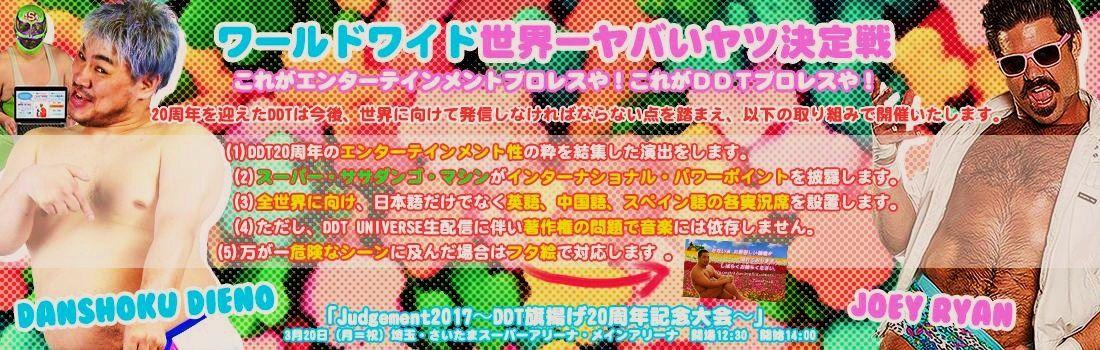連休中!注目興行&イベント!!!
