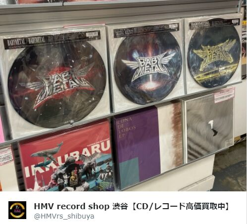 BABYMETAL「ベビメタツイート集:レコード3タイトル」