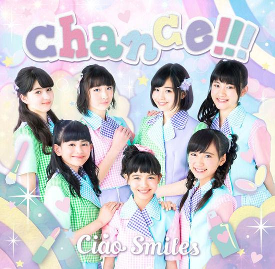 「Ciao Smiles」シングル発売記念イベントにさくら学院出演決定!!