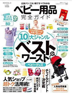 kanzen2014