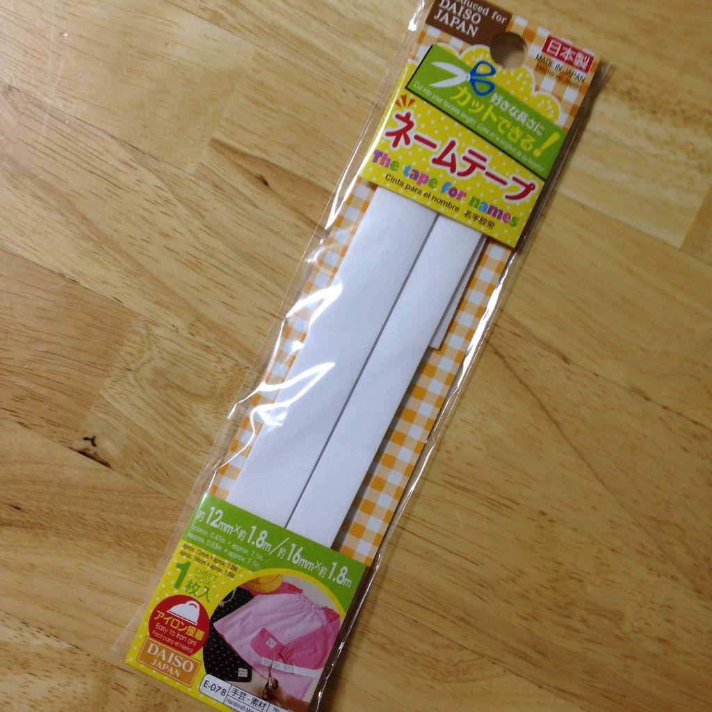 ダイソー ネームテープ 100円(税抜)
